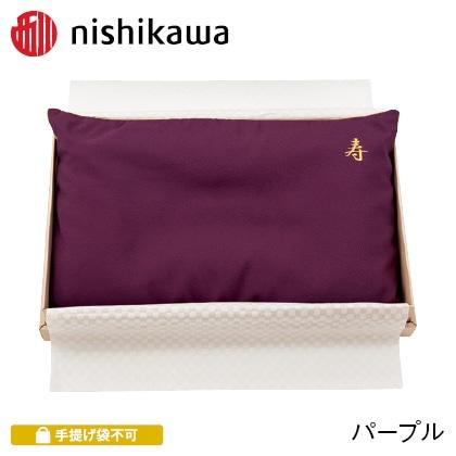 西川 お祝い枕 パープル 写真入りメッセージカード(有料)込【慶事用】