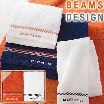 ビームス デザインフェイスタオル2枚セットB オレンジ 写真入りメッセージカード(有料)込【慶事用】