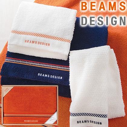 ビームス デザインバスタオル オレンジ 写真入りメッセージカード(有料)込【慶事用】