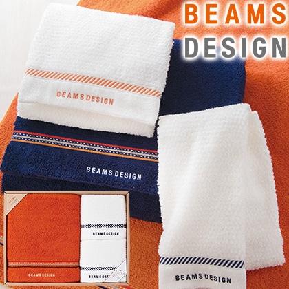 ビームス デザインバス・フェイスタオルセットB オレンジ 写真入りメッセージカード(有料)込【慶事用】