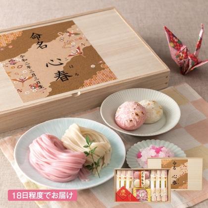 紅白餅&紅白麺セット(中)(お名入れ) 写真入りメッセージカード(有料)込【慶事用】