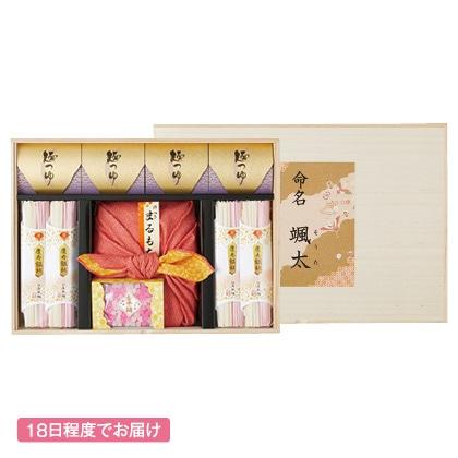 紅白餅&紅白麺セット(大)(お名入れ) 写真入りメッセージカード(有料)込【慶事用】