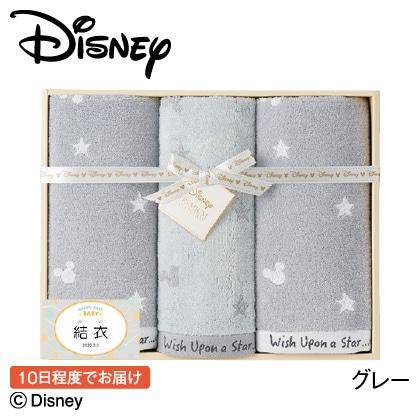 ディズニー 星に願いをフェイスタオル3枚セット(お名入れ) グレー 写真入りメッセージカード(有料)込【慶事用】
