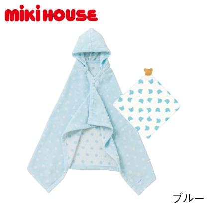 ミキハウス バスポンチョ ブルー 写真入りメッセージカード(有料)込【慶事用】