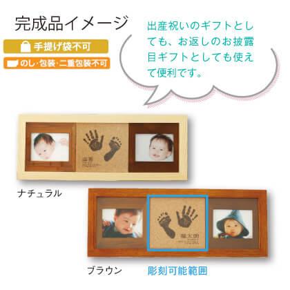 お仕立券 コルクウッドスタンド おそろいセット(2個用) 写真入りメッセージカード(有料)込【慶事用】