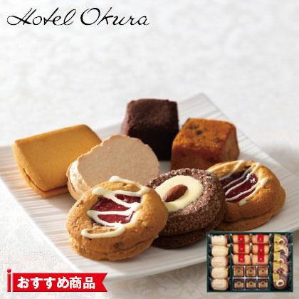 ホテルオークラ 洋菓子詰合せA 写真入りメッセージカード(有料)込【慶事用】