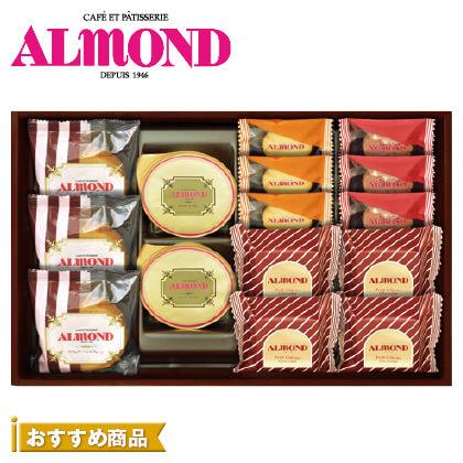 アマンド 焼き菓子詰合せA 写真入りメッセージカード(有料)込【慶事用】