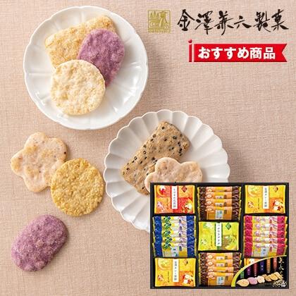 金澤兼六製菓 兼六の華A 写真入りメッセージカード(有料)込【慶事用】