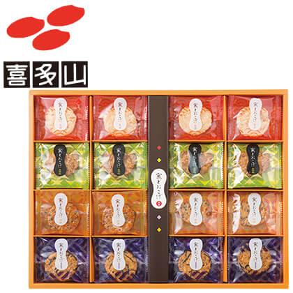 喜多山製菓 窯どおこげB 写真入りメッセージカード(有料)込【慶事用】