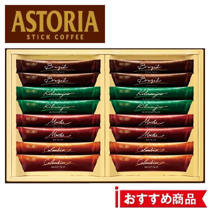 アストリア プレミアスティックコーヒーA 写真入りメッセージカード(有料)込【慶事用】