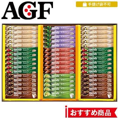AGF ブレンディスティックカフェオレコレクションB 写真入りメッセージカード(有料)込【慶事用】