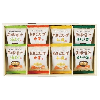 フリーズドライお味噌汁・スープ詰合せA 写真入りメッセージカード(有料)込【慶事用】