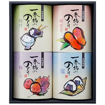 一番摘み有明海産海苔A 写真入りメッセージカード(有料)込【慶事用】