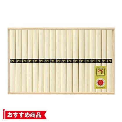 三輪素麺(鳥居帯)B 写真入りメッセージカード(有料)込【慶事用】