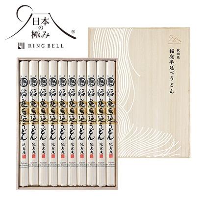 日本の極み 延寿庵稲庭手延うどん 写真入りメッセージカード(有料)込【慶事用】