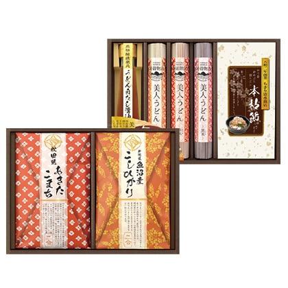 麺米御膳〜めんまいごぜん〜A 写真入りメッセージカード(有料)込【慶事用】