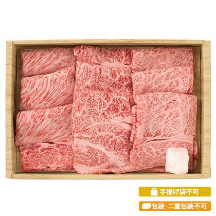 松阪牛 焼肉用 写真入りメッセージカード(有料)込【慶事用】