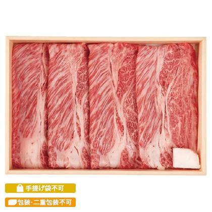 神戸牛 すきやき・しゃぶしゃぶ用 写真入りメッセージカード(有料)込【慶事用】