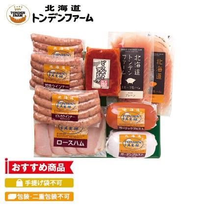 トンデンファーム ハム・ソーセージセット【慶事用】