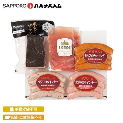 札幌バルナバハム ベーコン・ウインナーセット 写真入りメッセージカード(有料)込【慶事用】