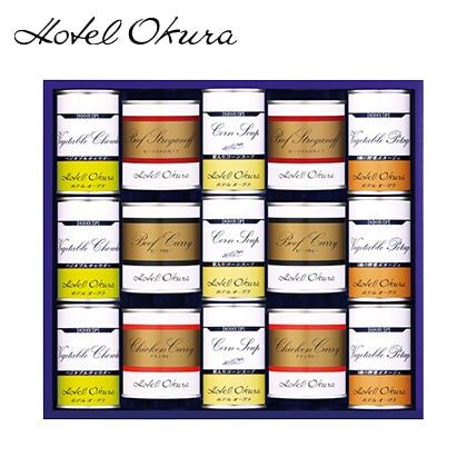 ホテルオークラ スープ・調理缶詰15個詰合せ 写真入りメッセージカード(有料)込【慶事用】