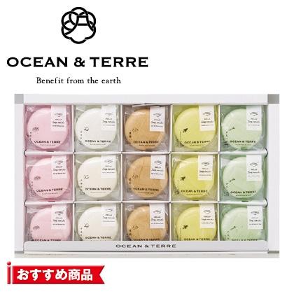 オーシャン&テール北海道野菜スープMONAKAセットC【慶事用】