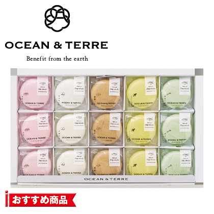 オーシャン&テール北海道野菜スープMONAKAセットC 写真入りメッセージカード(有料)込【慶事用】