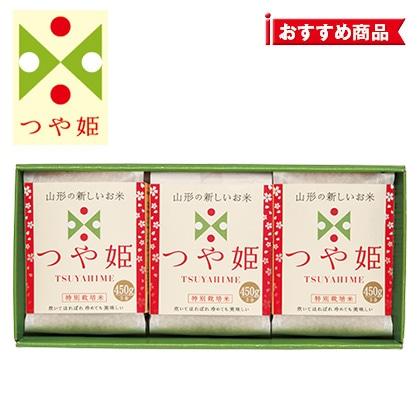 特別栽培米 山形県産つや姫A 写真入りメッセージカード(有料)込【慶事用】