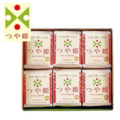 特別栽培米 山形県産つや姫B 写真入りメッセージカード(有料)込【慶事用】