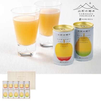 山形の極みプレミアムデザートジュース10本セット 写真入りメッセージカード(有料)込【慶事用】