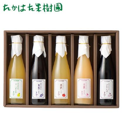 たかはた果樹園 フルーツジュースセット 写真入りメッセージカード(有料)込【慶事用】