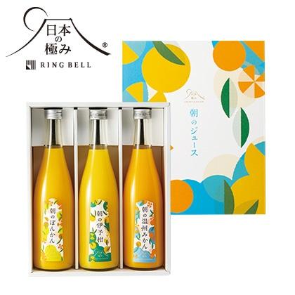 日本の極み 朝のジュース3本セット 写真入りメッセージカード(有料)込【慶事用】