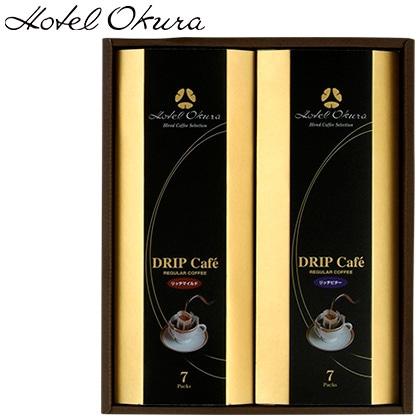 ホテルオークラ ドリップコーヒー詰合せA 写真入りメッセージカード(有料)込【慶事用】