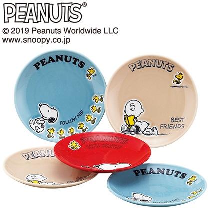 スヌーピー 小皿5枚セット【慶事用】