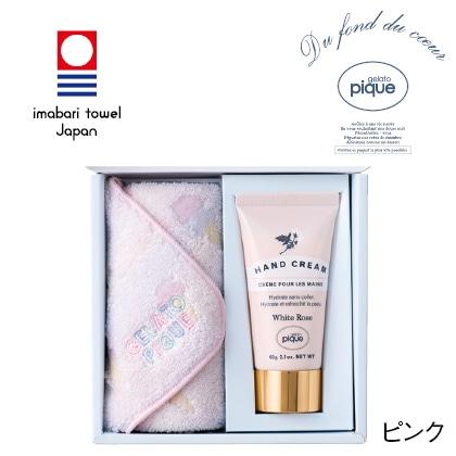 ジェラートピケハンドクリームセット ピンク 写真入りメッセージカード(有料)込【慶事用】