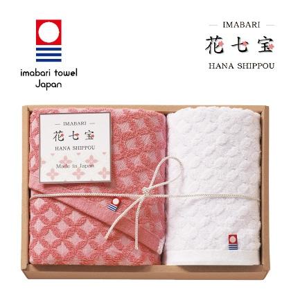 花七宝フェイス・ウォッシュタオルセット 写真入りメッセージカード(有料)込【慶事用】