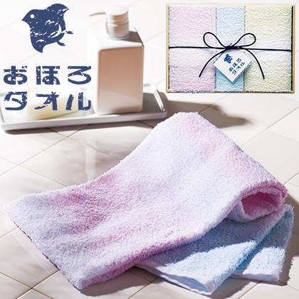 おぼろタオル タオルセットA 写真入りメッセージカード(有料)込【慶事用】