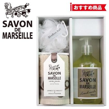 サボンドマルセイユ 石鹸タオルセットA 写真入りメッセージカード(有料)込【慶事用】