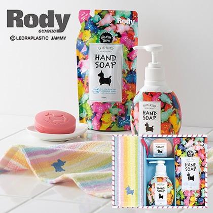 ロディ ハンドソープ&タオルセット A 写真入りメッセージカード(有料)込【慶事用】