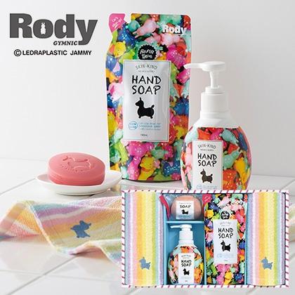 ロディ ハンドソープ&タオルセット B 写真入りメッセージカード(有料)込【慶事用】