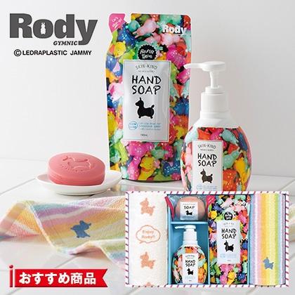 ロディ ハンドソープ&タオルセット C 写真入りメッセージカード(有料)込【慶事用】