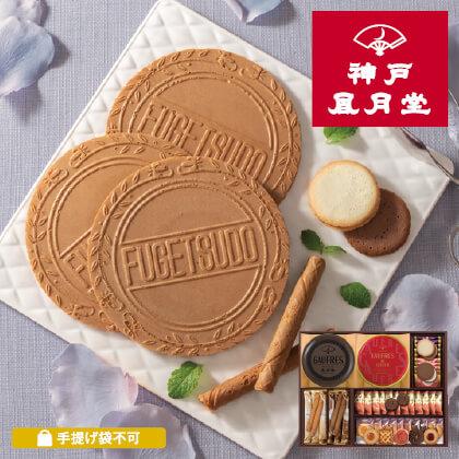 神戸風月堂 ゴーフル・焼菓子4種セット【弔事用】