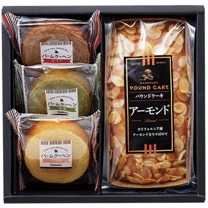 スウィートタイム 焼菓子セットA【弔事用】