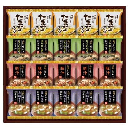 フリーズドライ おみそ汁&たまごスープC【弔事用】