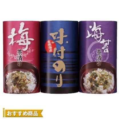 お茶漬け&味付海苔詰合せ「和の宴」A【弔事用】