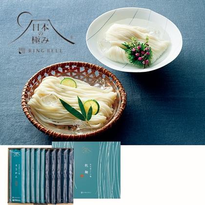 日本の極み 名古屋よしだ麺乾麺セットC【弔事用】