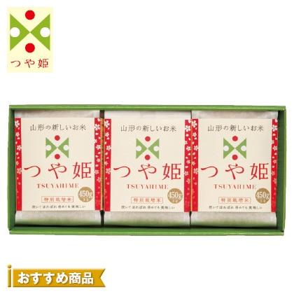 特別栽培米 山形県産つや姫A【弔事用】