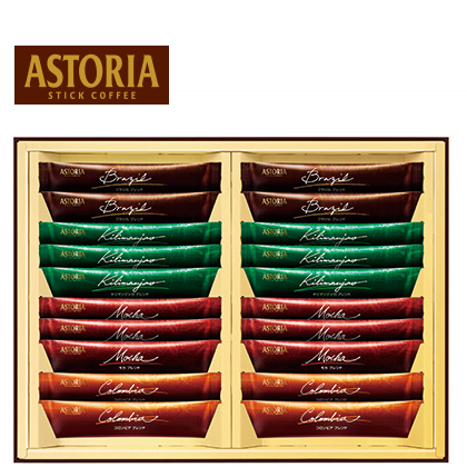 アストリア プレミアスティックコーヒーA【弔事用】