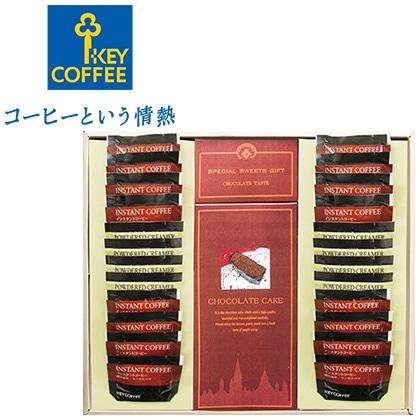 キーコーヒー コーヒー&チョコレートケーキギフトA【弔事用】
