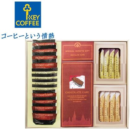 キーコーヒー コーヒー&チョコレートケーキギフトB【弔事用】